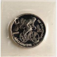 Монета XXV Олимпийские игры 1992 года. Велосипедный спорт