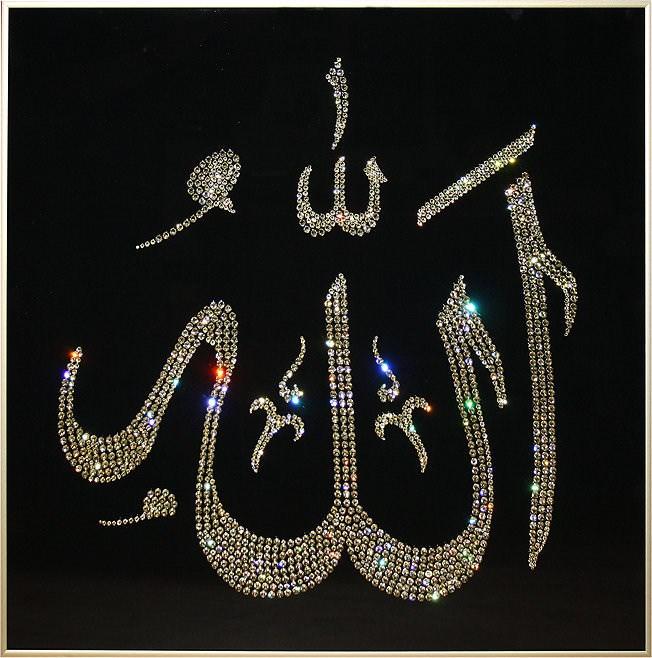 Мусульманские живые картинки с надписями