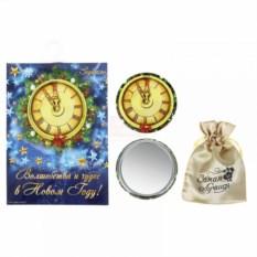 Зеркало Волшебства и чудес в Новом году!