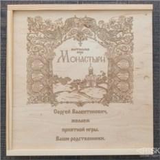 Историческая игра Монастыри