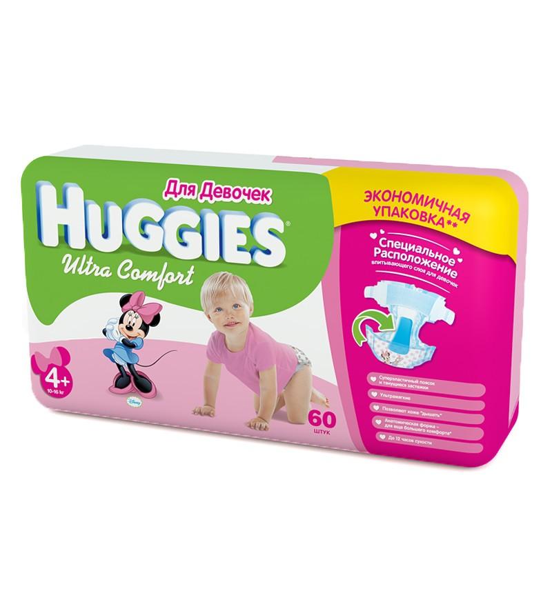 Подгузники Huggies Ultra Comfort Mega 4+ (10-16 кг) 60 шт.