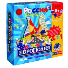 Настольная игра «Европолия Детская»