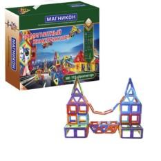Магнитный 3D конструктор Магникон Архитектор MK-112