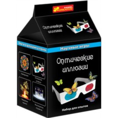 Научный мини-набор Оптические иллюзии