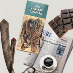 Шоколадная плитка 100% Мужской шоколад
