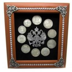 Ключница Pубль России с 1700 по 1918 год