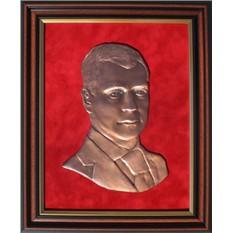 Плакетка Медведев Д.А.