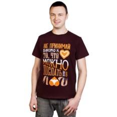 Мужская футболка Близко к сердцу