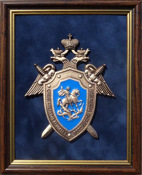Плакетка Следственный Комитет Российской Федерации