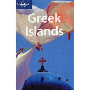 Путеводитель «Греческие острова»