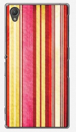 Чехол для Sony Xperia Z1 (пластик), яркие полосы