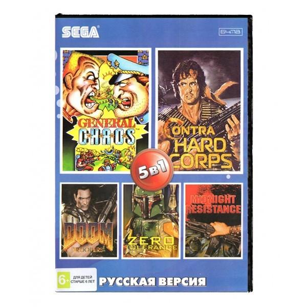 Сборник шутеров 5 в 1 (Sega)