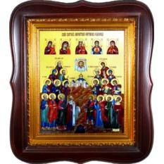 Собор Святых Покровителей Охотников и Рыболовов. Икона
