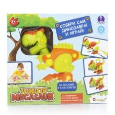 Интерактивная игрушка Junior Megasaur Собери динозавра