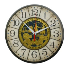 Винтажные круглые часы Санкт-Петербург. Монеты