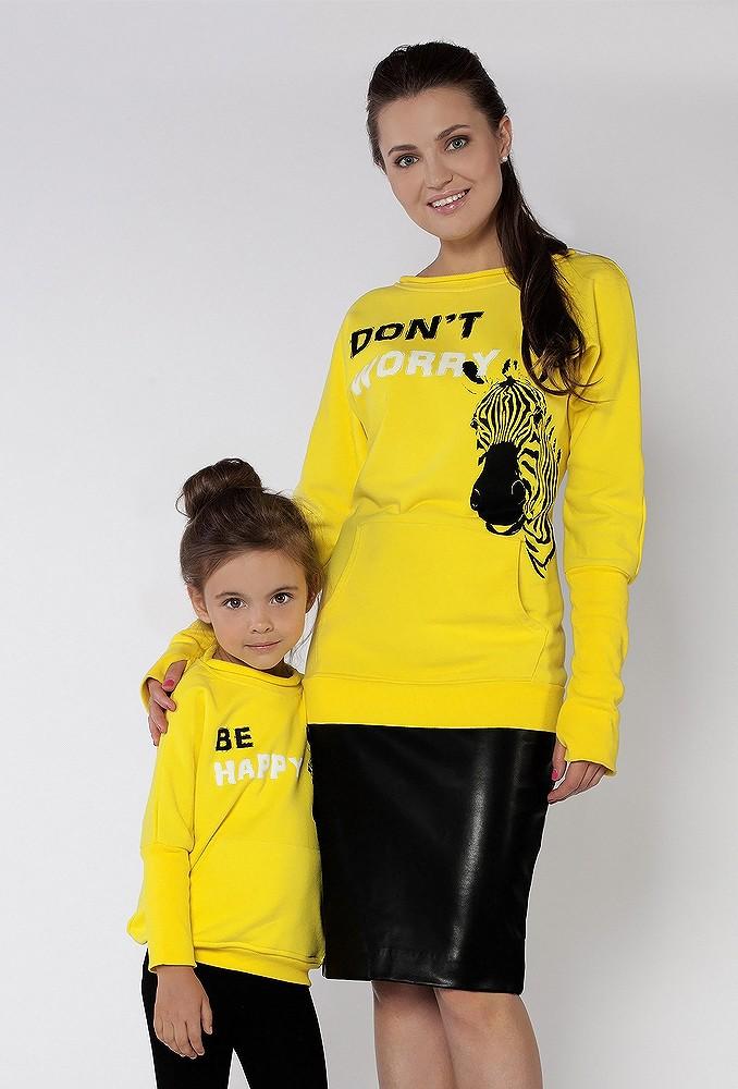 Комплект жёлтых толстовок Be happy для мамы и ребенка