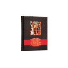 Книга «Горе от Ума» А.С.Грибоедов