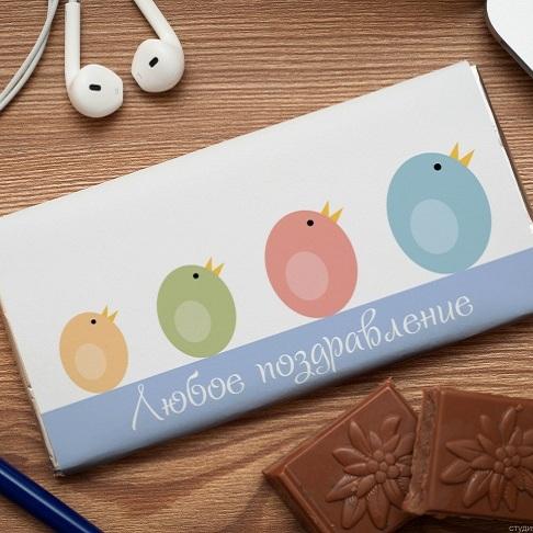 Шоколадная открытка Пасхальные птички