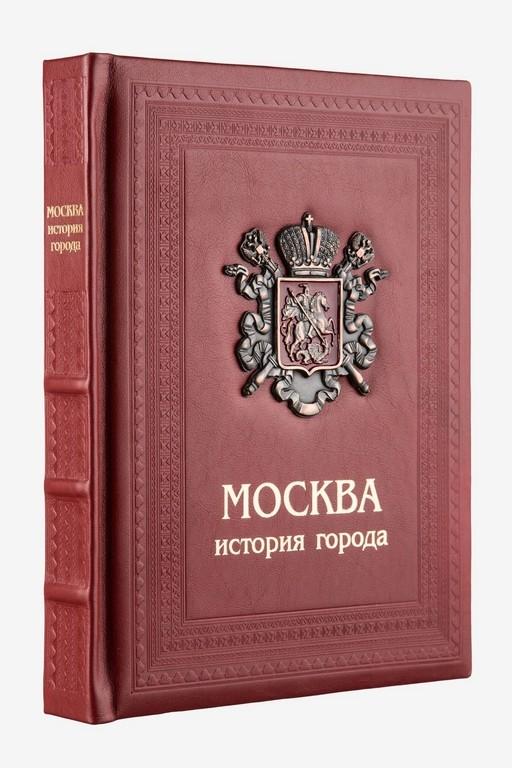 Книга Москва. История города