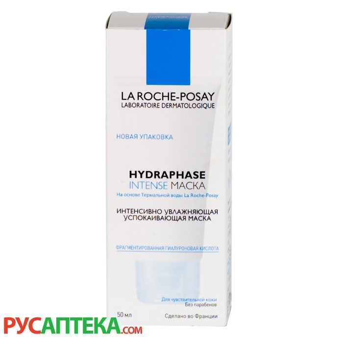 Маска для лица La Roche Posay Hydraphase Intense Masque