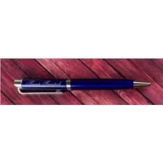 Именная ручка с гравировкой Blue Sky