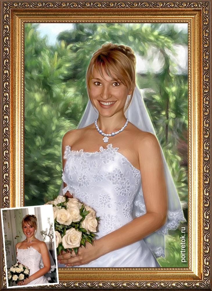 Прикольный  портрет невесте