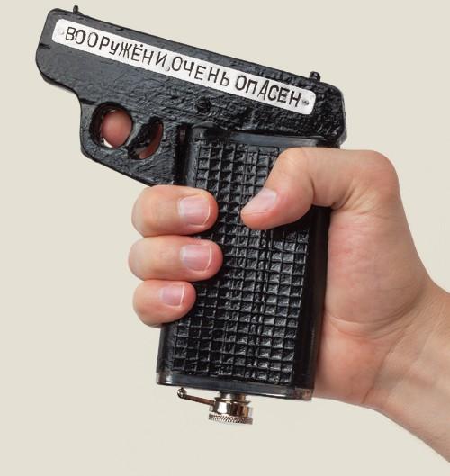 Фляга-пистолет Вооружен и очень опасен