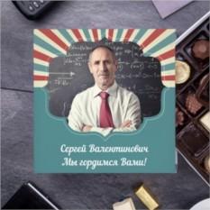 Бельгийский шоколад в подарочной упаковке Светило науки