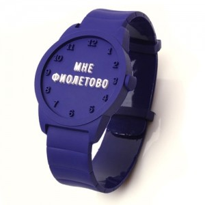 Часы Мне фиолетово