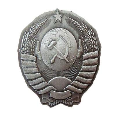 Магнит сувенирный «СССР»