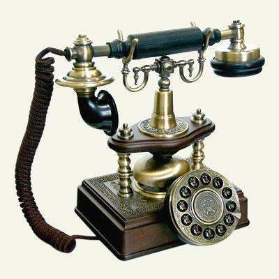 Телефон «Артезианский»