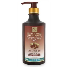 Укрепляющий шампунь для блеска волос с маслом Арагана