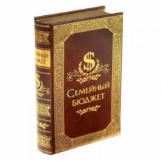 Малая деревянная книга-шкатулка Семейный бюджет
