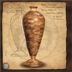 Напольная ваза Сафора