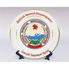 Сувенирная тарелка «Герб Армянской ССР»
