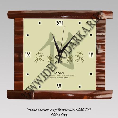 Часы плоские с изображением