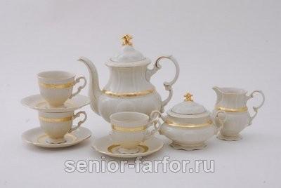 Кофейный сервиз Leander Соната (Золотая лента) на 6 персон