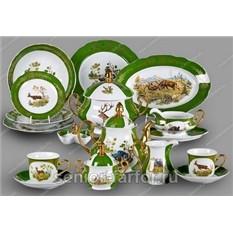 Чайно-столовый сервиз (Царская Охота) серия Мэри-Энн