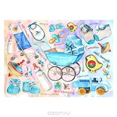 Рисовая бумага для декупажа Craft Premier Малыши