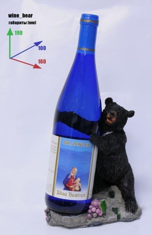 Подставка для бутылки, медведь поддерживает бутылку