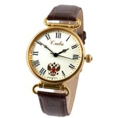 Мужские наручные часы Слава 8089053/300-2409