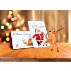 Оживающая открытка «Новогодняя»
