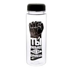 Бутылка для спорта Ты сильнее
