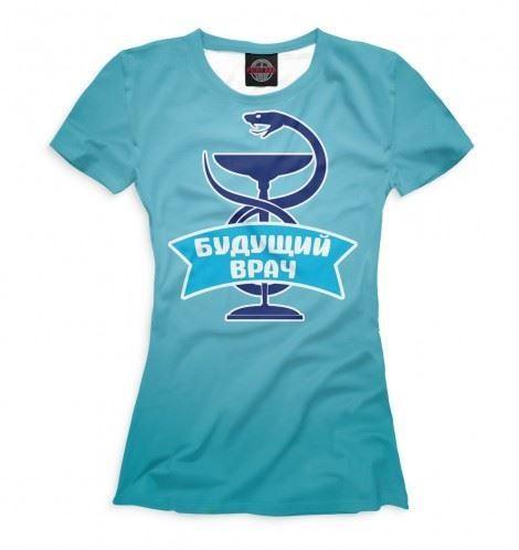Женская футболка Будущий врач