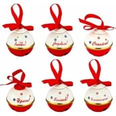 Набор новогодних украшений Бубенчики Mister Christmas