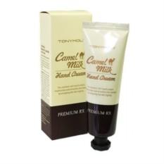 Крем для рук Camel Milk Hand Cream