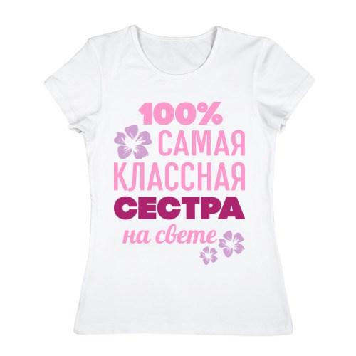 прикольная картинка на футболку для сестры веники для уборки