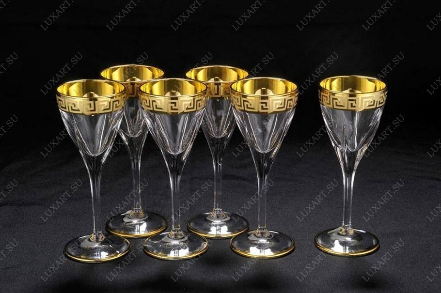 Набор из 6 хрустальных рюмок для водки
