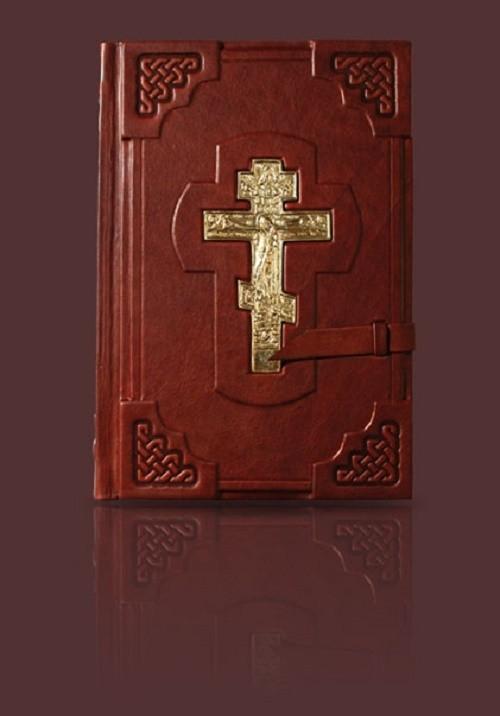 Книга Библия с комментариями и приложениями