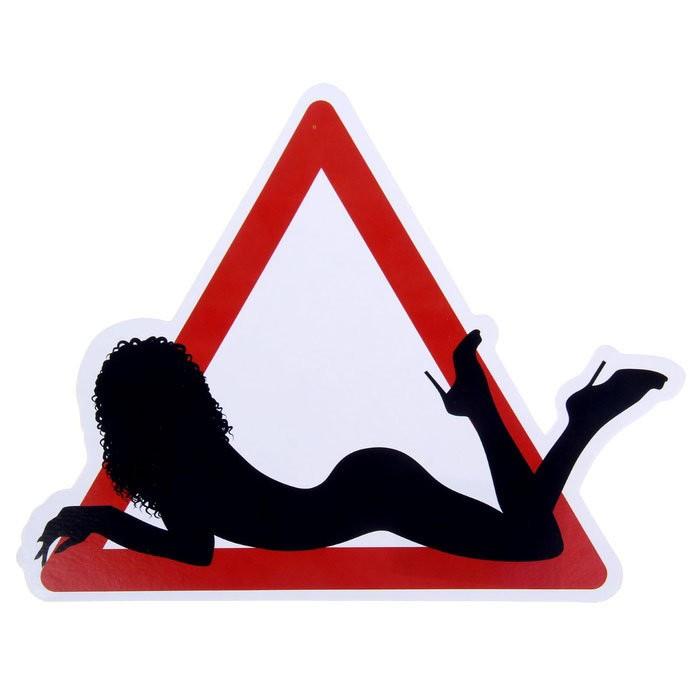 Наклейка на авто Девушка за рулем
